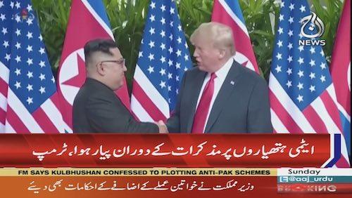 Trump: Kim Jong Un and I fell in love