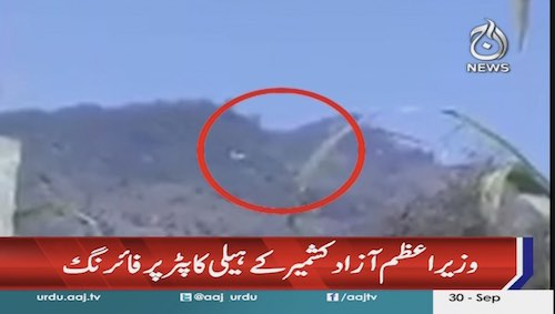 Indian forces fire at helicopter carrying AJK PM along LoC