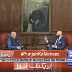 Mahaaz – Exclusive with Governor Punjab 'Chaudhry Mohammad Sarwar'