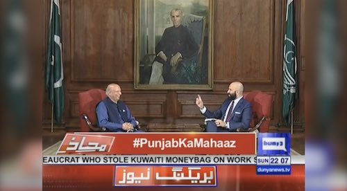 Mahaaz - Exclusive with Governor Punjab 'Chaudhry Mohammad Sarwar'