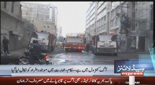 Fire erupts in Karachi's Techno City building