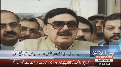 Sheikh Rasheed inaugurates Lahore-Faisalabad non-stop train