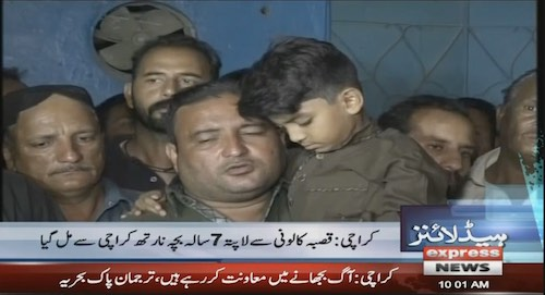 Missing child Iman Ali recovered from North Karachi