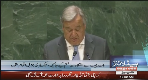 I remain concerned by situation in Jammu and Kashmir, says UN Secretary General Antonio Guterres