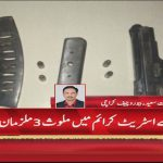 Karachi: Police arrested 3 suspects involve in kidnapping of children