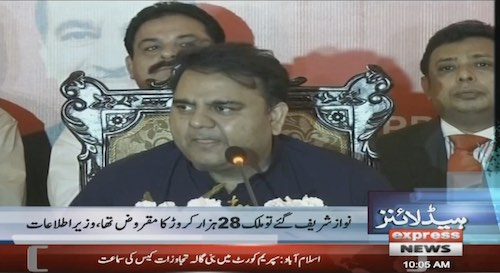Fawad Chaudhry says considerably brought down PM House expenses This is a modal window.