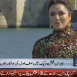 L'Oréal Stages Paris Fashion Week Runway Show on Seine River, Featuring All-Star Cast