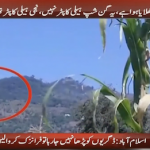 AJK PM's helicopter escapes Indian attack