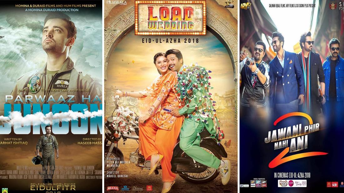 Three Pakistani Highest Grossing Movies of 2018 | Goonj