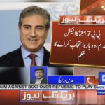 Re- Election Will Be Held in PP-127 Multan: ECP