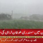 Trami powerful strom hits Japan