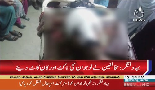 One injured in a brawl in Bahawalnagar