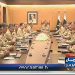 Corps Commanders discuss geo-strategic environment, security