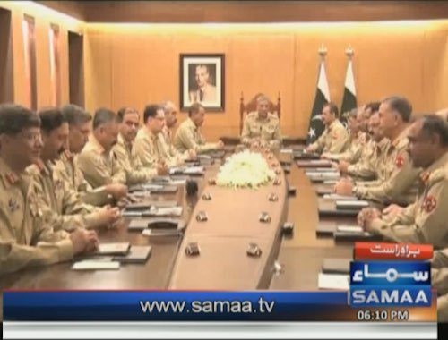 Corps Commanders discuss geo-strategic environment, security