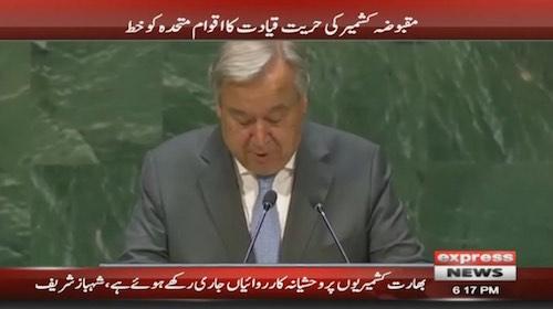 UN Secretary General Antonio Guterres To Embark 3-Day Visit To India