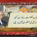 SC bars Punjab govt from granting approvals to new housing societies