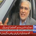 Court reserves its verdict on plea to auction off Ishaq Dar's assets