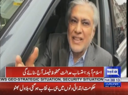 Court reserves its verdict on plea to auction off Ishaq Dar's assets