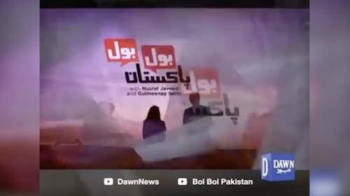 Bol Bol Pakistan - 01 October, 2018