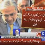 Accountability court allows NAB to auction Ishaq Dar's properties, vehicles