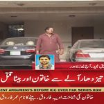Woman and son killed in a house in Lahore