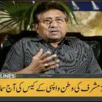 SC grants another deadline to Pervez Musharraf for finalizing return