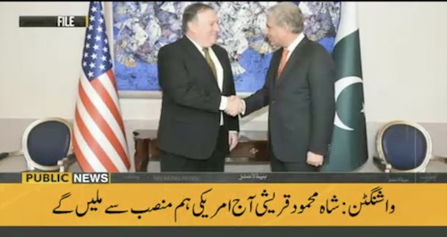 FM Shah Mehmood to meet US Secretary of State Mike Pompeo today