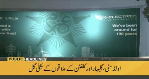 Power breakdown: Parts of Karachi plunge into darkness