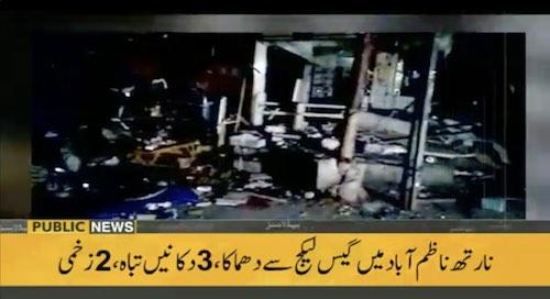 Three wounded as apparent gas explosion destroys Karachi shop