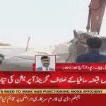 LDA starts operation against encroachment in Lahore