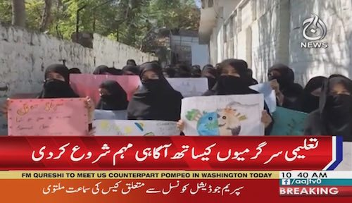 Students started campaign of save water in Lower Dir