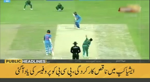 Mohammad Hafeez recalled for Australia Tests