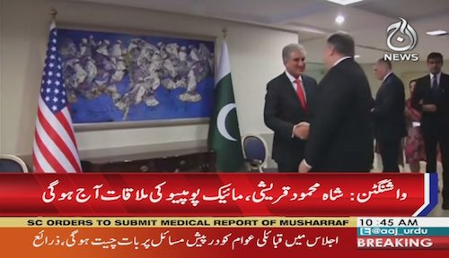 Washington: FM Shah Mehmood Qureshi to meet Mike Pompeo today