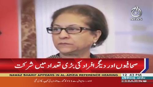 Tribute to Asma Jahangir