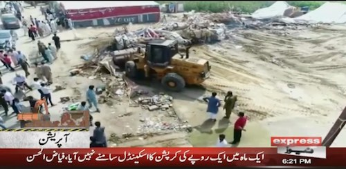 Mansha Bomb's furniture market demolished in Lahore anti-encroachment drive