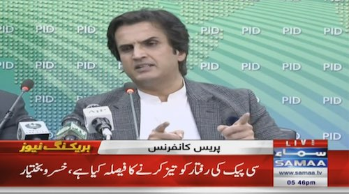 Khusro Bakhtiar: We are making a new working group on CPEC