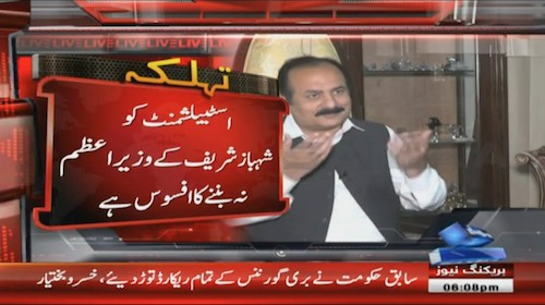 Rana Mashhood: Establishment regretful over Shehbaz not becoming PM