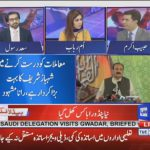 Saad Rasool: The silence of Nawaz Sharif & Maryam Nawaz is questionable