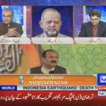 Salman Ghani: PML-N sternly disposed off Rana Mashood's statement