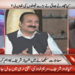 7 se 8 – exclusive program on Rana Mashhood's statement