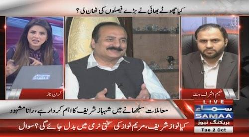 7 se 8 - exclusive program on Rana Mashhood's statement