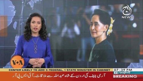 Aung San Suu Kyi won't be stripped of Nobel Peace prize, says head of foundation