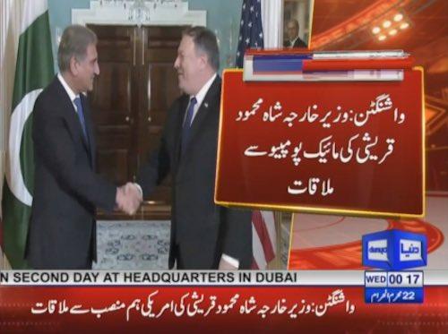 FM Qureshi meets Pompeo, discusses Pak-US bilateral relations