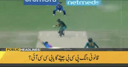 Pakistan, India Square Off at ICC Hearing Over Botched Cricket Agreement