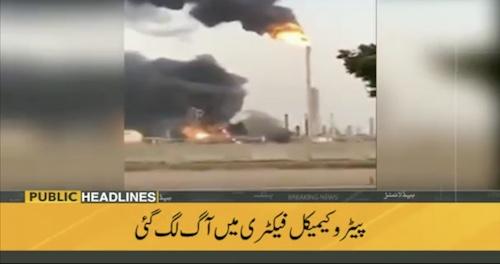Worker dies as fire hits petrochemical refinery in Saudi Arabia