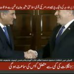 US wishes to work with new Pak govt in realising reforms agenda, Pompeo tells Qureshi