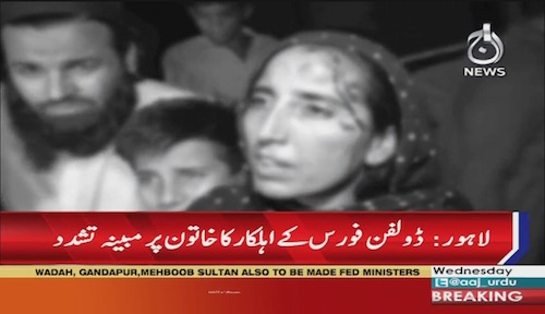 Lahore: woman was brutally beaten by dolphin police
