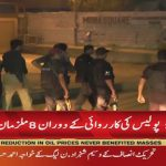 Police arrested 8 suspects in Karachi