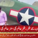 Fakhr-e-Alam to Fly Around the World in 28 days