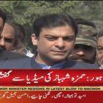 Hamza Shehbaz: Imran Khan governments fails